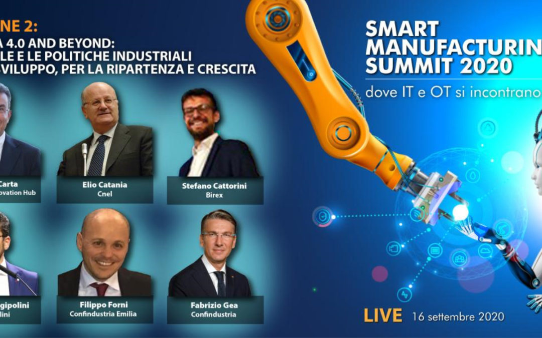 SMART MANUFACTURING SUMMIT 2020